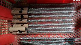壓膠機發熱管、電熱管 各種貼膠機、過膠機均適用