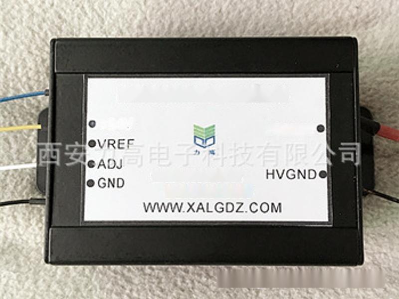 靜電印刷設備用高壓精密電源模組5000V輸出 5mA電流