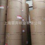 耐磨多功能牛皮淋膜纸防水纸 进口全木浆复合牛皮纸