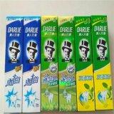 企业公司员工福利黑人牙膏 厂家直销量大从优全国发货
