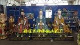 三清神像 太上老君像 玉虛宮元始天尊門下十  弟子