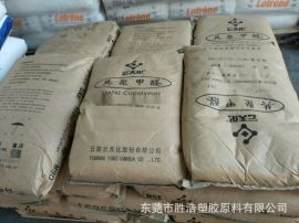 POM云天化 M90-01耐磨性高刚性薄壁制品原料 挤出级