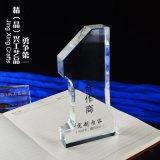 公司企业年度销售评比水晶奖杯  商务合作纪念品