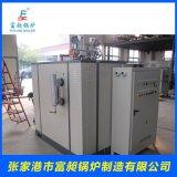 富昶电蒸汽发生器 1.5吨小型电蒸汽锅炉