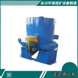 水套式離心機 選礦離心機水套離心機 沙金精選設備