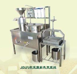 果蔬彩色豆腐机(JD(F)型)