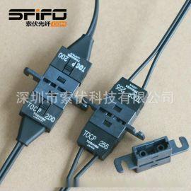 TOCP200塑料光纤光缆跳线 连接器 接头