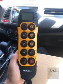 德馬格控制手柄,德馬格手電門,德馬格遙控器