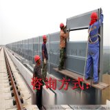 鐵路聲屏障廠家@道路隔音牆@鍍鋅板透明型聲屏障廠家