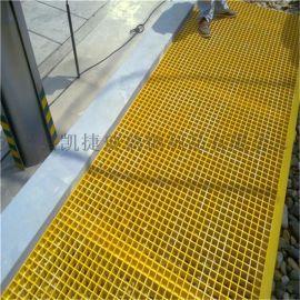 凯捷20mm42*42玻璃钢格栅板厂家