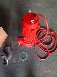 热水潜水泵, 耐高温污水泵, 无堵塞热水潜水泵