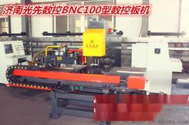 数控板材冲孔机 板材冲孔生产线 钢结构冲孔机