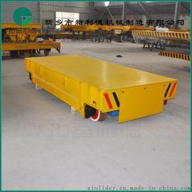 商业专用设备5t双轨平车蓄电池电动地爬车