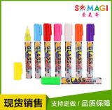 索美奇6mm可擦液体粉笔 灯板笔 马克笔 厂家直销环保无毒