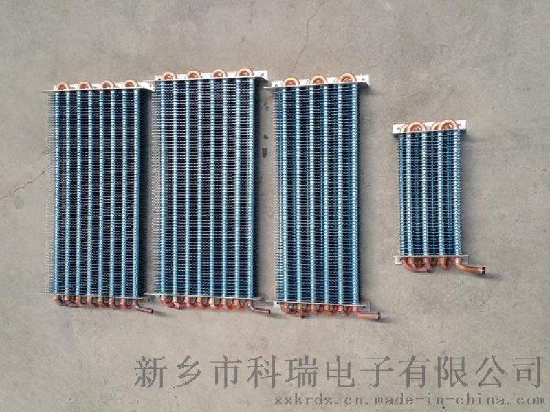 70#生化培养箱,翅片,蒸发器,冷凝器