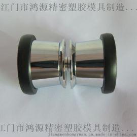 玻璃门塑胶拉手生产厂家 淋浴房塑胶拉手批发 淋浴房卫浴拉手配件
