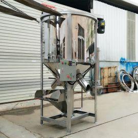 厂家专业定做 优质立式搅拌机 不锈钢 塑料搅拌机 立式