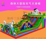 山西陽泉兒童充氣滑梯新款項目