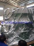 专业订做天津控制柜出口海运抽真空包装