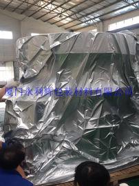 专业订做天津控制柜出口  抽真空包装
