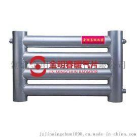 金明春  工业型光排管系列散热器