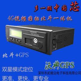 GPS视频监控系统,GPS监控平台,GPS车辆管理系统,车载GPS定位系统