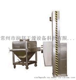 润邦干燥HTD系列柱式料斗混合机