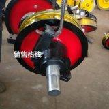 直径800*200轨道锻件车轮组主动轮从动轮 直销