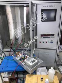 智能电能表温升测试台 图为仪器
