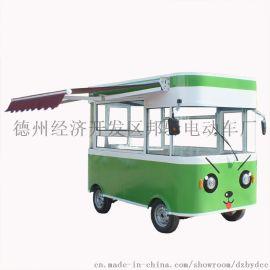 邦驿多功能餐车电动四轮小吃车