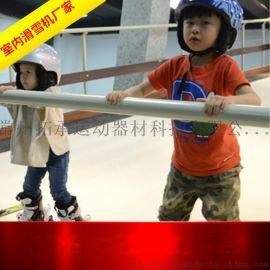 滑雪训练机 儿童滑雪训练机厂家