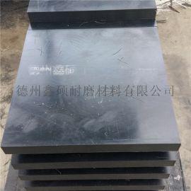 桥梁用工程塑料合金重物平移滑板 MGE顶推滑板