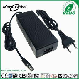29.2V3A铁锂电池充电器 29.2V3A 韩规KC认证 29.2V3A磷酸铁锂电池充电器