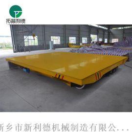 河南150t有轨平板车 可遥控器操作厂家
