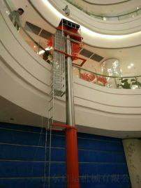 启运高空作业平台 天津牡丹江市20米双梯套缸登高车