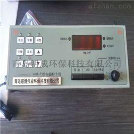 粉塵濃度測定,青島便攜式防爆微電腦粉塵儀