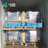 涤纶耐久液体阻燃剂 织物涂层阻燃剂LFR-2001