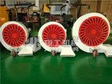 潍坊大功率路面吹风机价格/马路吹风机厂家图片