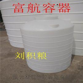 5吨塑料水箱垃圾渗滤液收集水箱废液收集罐
