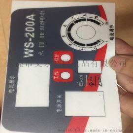 麦拉片 mylar 印刷麦拉片 Mylar film printing