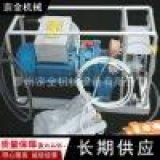 优质价廉普通输送带剥皮机  1.1KW 1.5KW