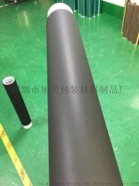 电子产品防指纹高温胶带 黑色哑光聚酰亚胺胶带