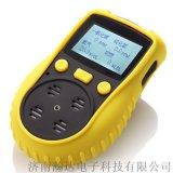 济南瀚达HD-P900便携式四合一气体检测仪器