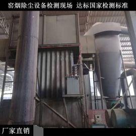 速进环保木碳厂  窑烟除尘器 净化环保设备 集尘器厂家直销