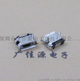 山寨V8手机接口microusb接头5.9插板加长1.25雾锡