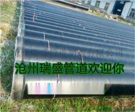 精品奉献TPEP防腐钢管价格调整