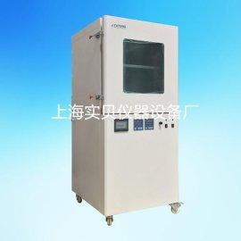 真空度数显自动控制真空干燥箱PVD-090-PC