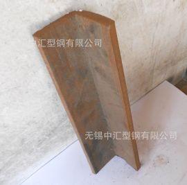 无锡中汇型钢有限公司生产用于电梯冷弯角钢和异型角钢