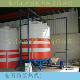 黄山10吨复配设备 聚羧酸稀释设备 10000L外加剂调配罐