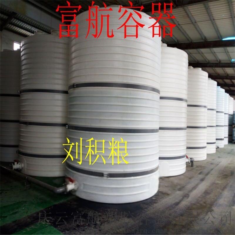 直供山東10噸塑料桶